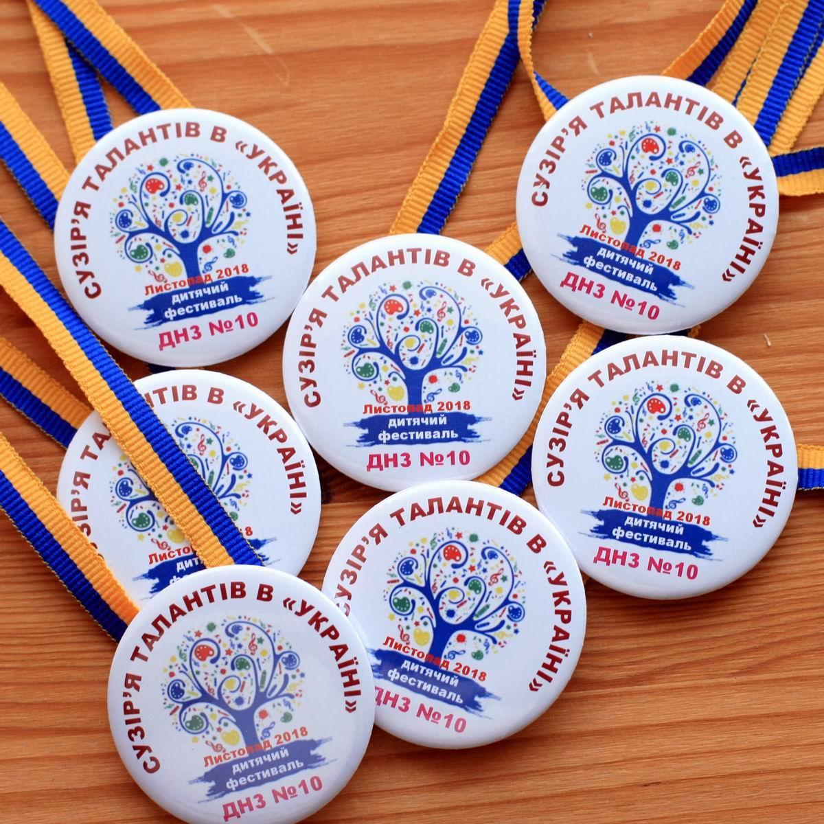 Медали для детей с логотипом, 58мм