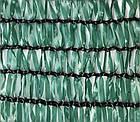 Сетка затеняющая 60% ширина 10м, фото 3