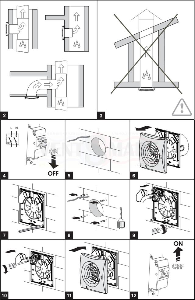 Варианты монтажа вытяжного вентилятора с защитой от проникновения воды и влаги VENTS 125 Квайт непосредственно в вентиляционную шахту, вертикальний вентиляционный канал и вариант монтажа на потолок