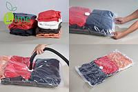 Удобные вакуумные пакеты для путешествий
