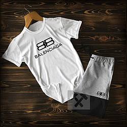 Мужской комплект футболка + шорты Balenciaga белого и серого цвета (люкс копия)