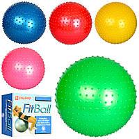 Детский мяч для фитнеса (фитбол) массажный ПВХ 50см Роджер (MS 1969)