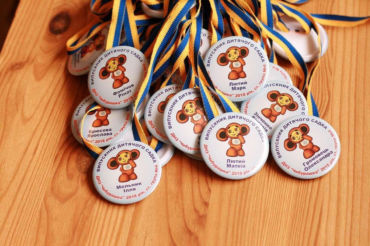 Медали для выпускников детского сада Чебурашка, 58мм