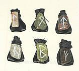 Соулу (Sowulo), руна амулет, камень – жизненная сила, связана с энергией, здоровьем, победой и успехами., фото 3