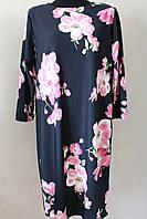 Платье женское цветочное