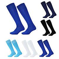 Гетры (носки) для футбола детские Profi (MS 2020)