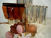 Целлофан для упаковки варенных колбас (Фал)
