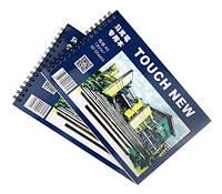 Альбом для маркеров А5 Touch New 30 листов (бумага для скетчинга)