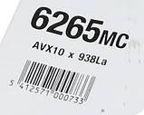 Ремінь генератора Ваз 2101 2102 2103 2104 2105 2106 2107 Gates 10х938\6265MC, фото 2