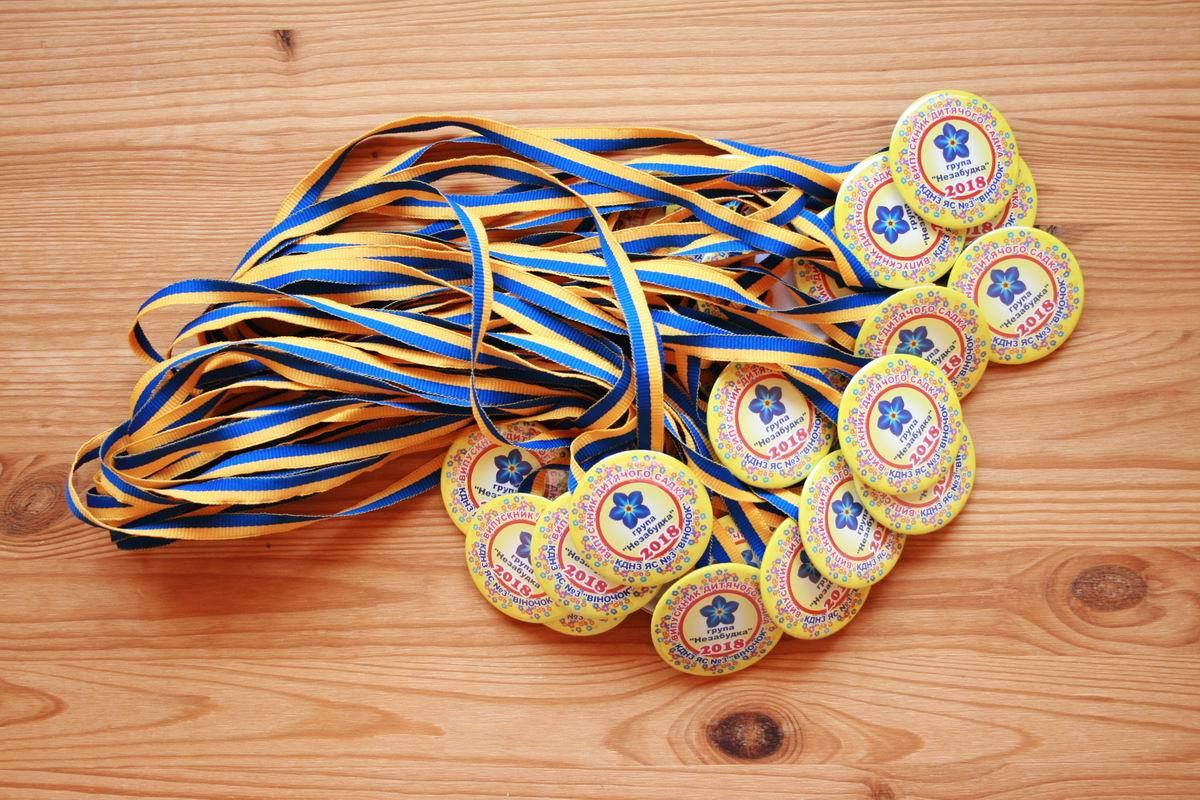Медали для детей Незабудка, 58мм