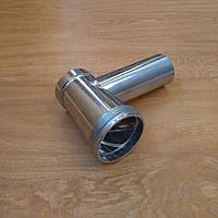 Тубус (корпус) для мясорубки Zelmer Bosch NR5 86.2110
