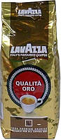 Кофе в зернах Lavazza Qualita Oro 250грамм