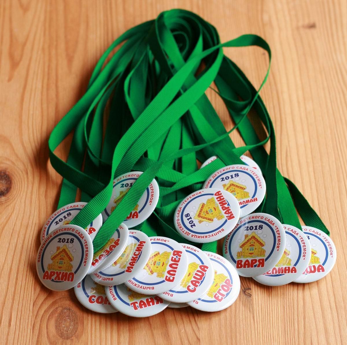Медали на выпускной в детском саду Теремок, 58мм