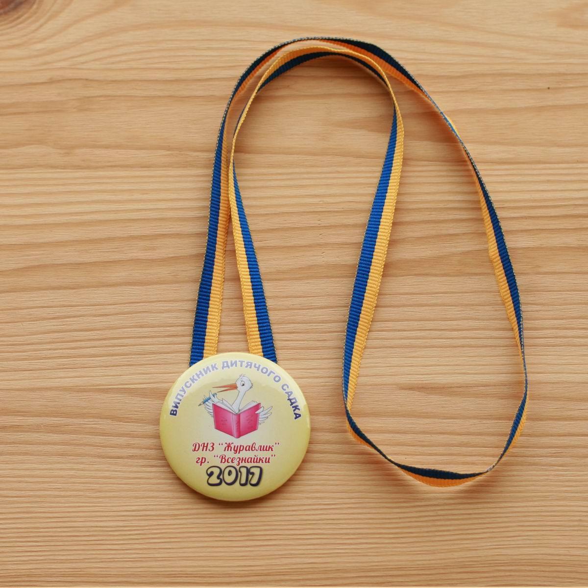 Медали на выпускной в детском саду Журавлик, 58мм