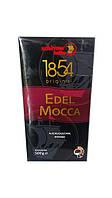 Кофе Schirmer Edel Mocca 500 г молотый