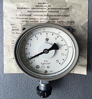 Мановакуумметр судовой МВТПСд-100-ОМ2 (МВТПСд-100, МВТПСд100, МВТП-Сд-100)