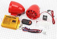 АУДИО-блок (МРЗ-USB/SD, FM-радио, пультДУ, сигнализация) + колонки 2шт (красные), фото 1