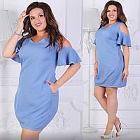 Однотонное платье с вырезами на плечах, голубой