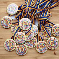 Медали на выпускной в детском саду Метелик, 58мм