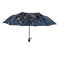 """Женский зонт полуавтомат Max на 8 спиц """"News"""" с газетным принтом, синий, 2008-4, фото 1"""