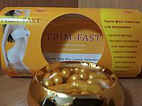 Трим Фаст капсулы для похудения Trim Fast 40 шт