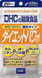 DHC α-ліпоєва кислота + BCAA + екстракти 60 табл на 20 днів.