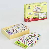 Деревянная игра Обучающие пазлы С 35659  (ОПТОМ)