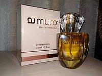 Духи Amuro 621 направление Black Opium Yves Saint Laurent, фото 1