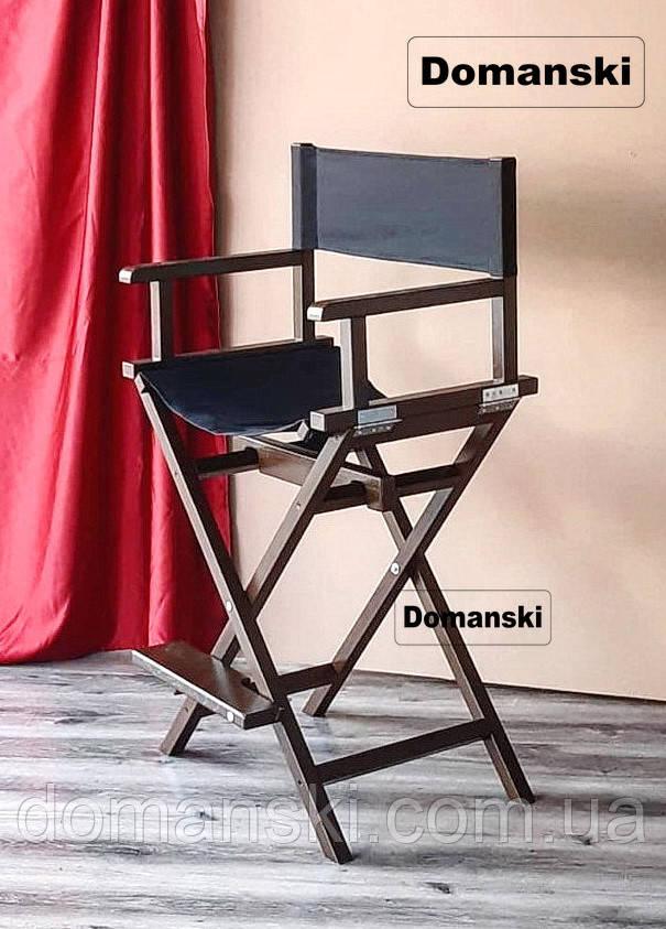 Стул для макияжа, для визажиста. Режиссёрское кресло. Складной деревянный стульчик.