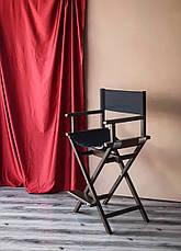 Стул для макияжа, для визажиста. Режиссёрское кресло. Складной деревянный стульчик., фото 3