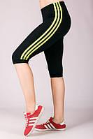 Женские спортивные бриджи Лампас черные 42-44 размер