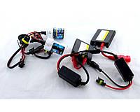 Car Lamp H1 (HID комплект ксенона для автомобиля), Автомобильные лед лампы, Комплект ксенона для авто