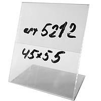 Пластиковый ценникодержатель 45х55 мм