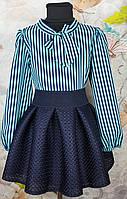 """Блузка подростковая в полоскуна девочку 128-152 см """"SOFIA"""" купить недорого от прямого поставщика"""