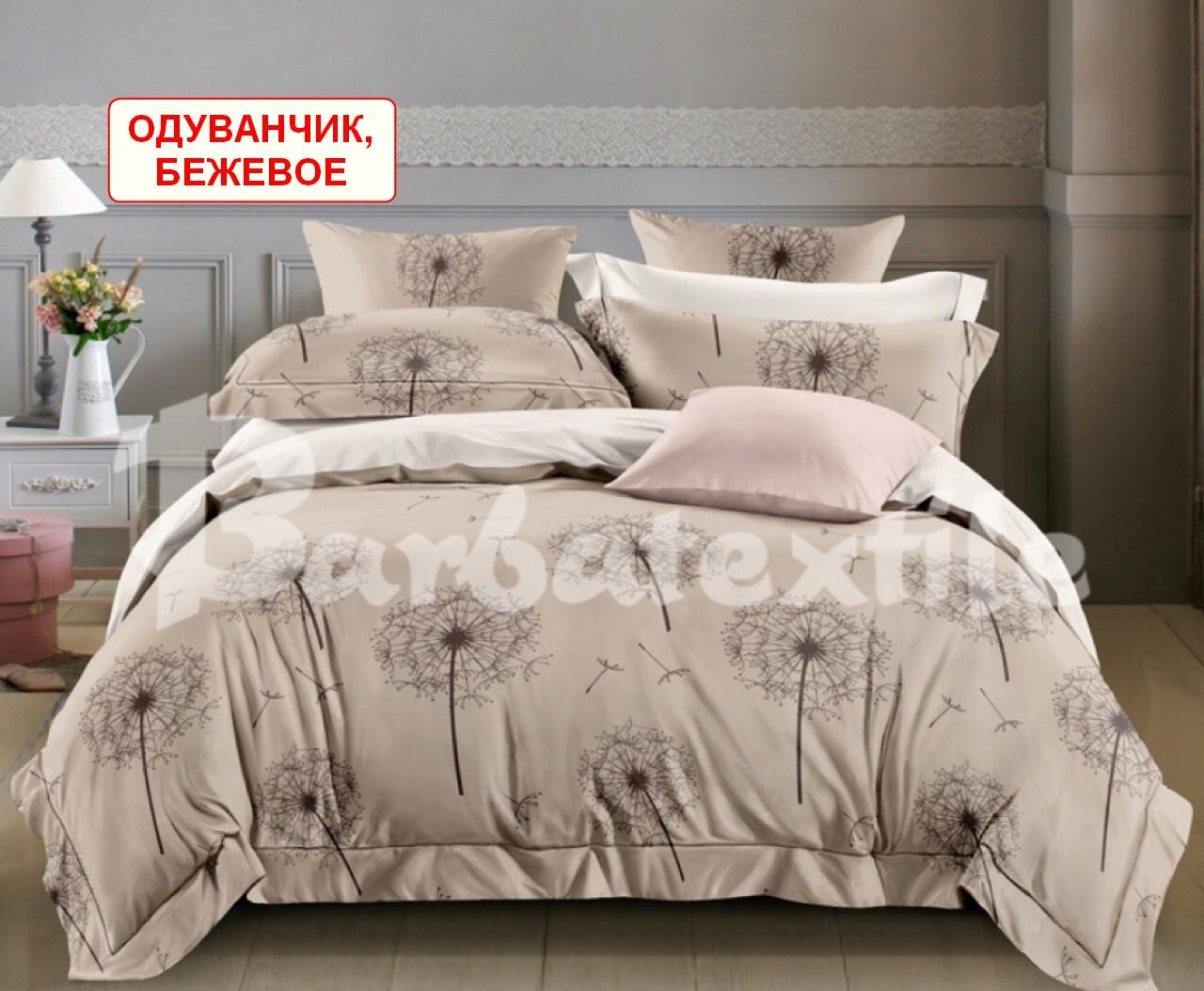 Набор постельного белья из сатина - Одуванчик бежевый, компания