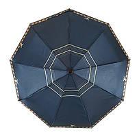 Женский зонт автомат Zita, с изображением логотипов модных брендов, синий, 6020-1