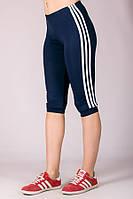 Женские спортивные бриджи темно синие размер 42-44