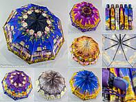 """Зонтик женский полуавтомат оптом на 9 карбоновых спиц от фирмы """"Rainbrella""""., фото 1"""