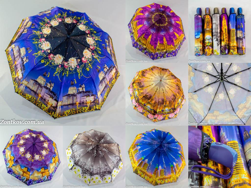 """Зонтик женский полуавтомат оптом на 9 карбоновых спиц от фирмы """"Rainbrella""""."""
