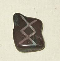 Ингуз (Inguz), руна амулет, камень – чувство, зачатие, созревать в спокойствии., фото 1