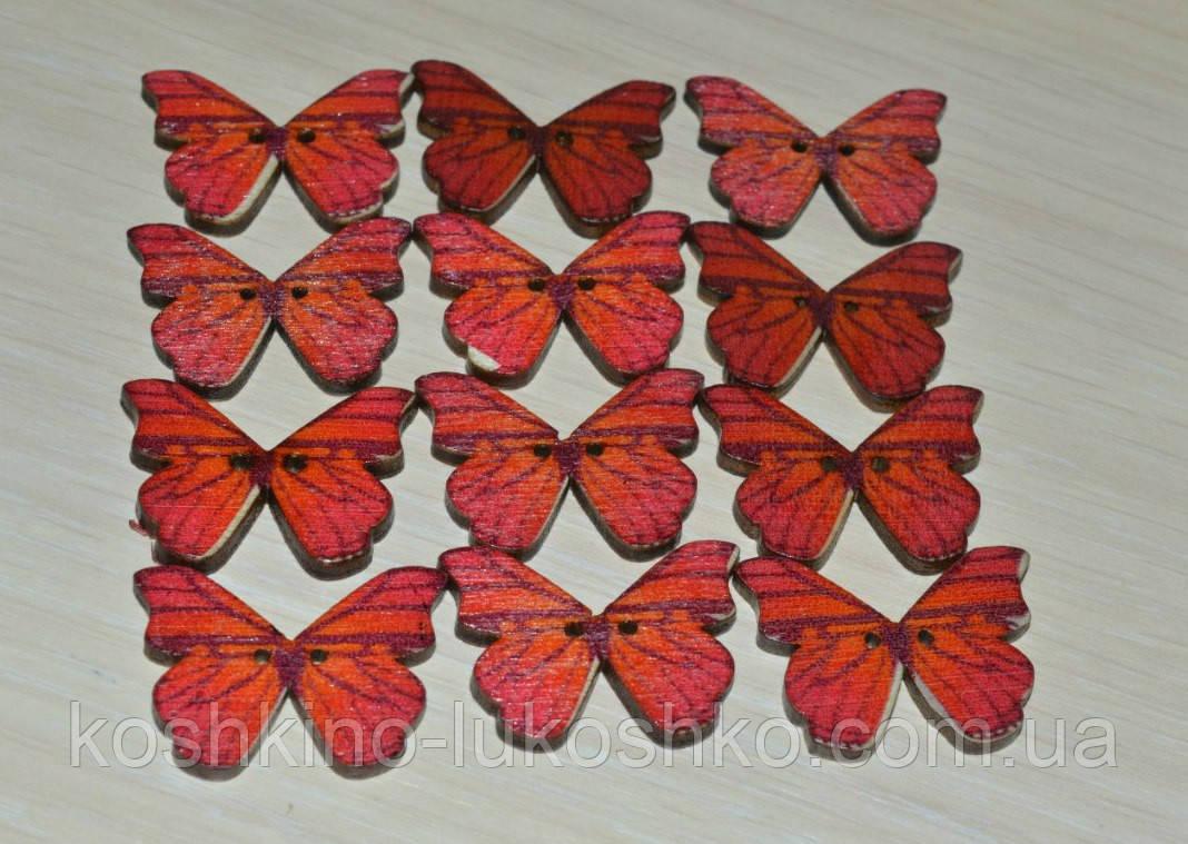 Деревянная пуговица бабочка