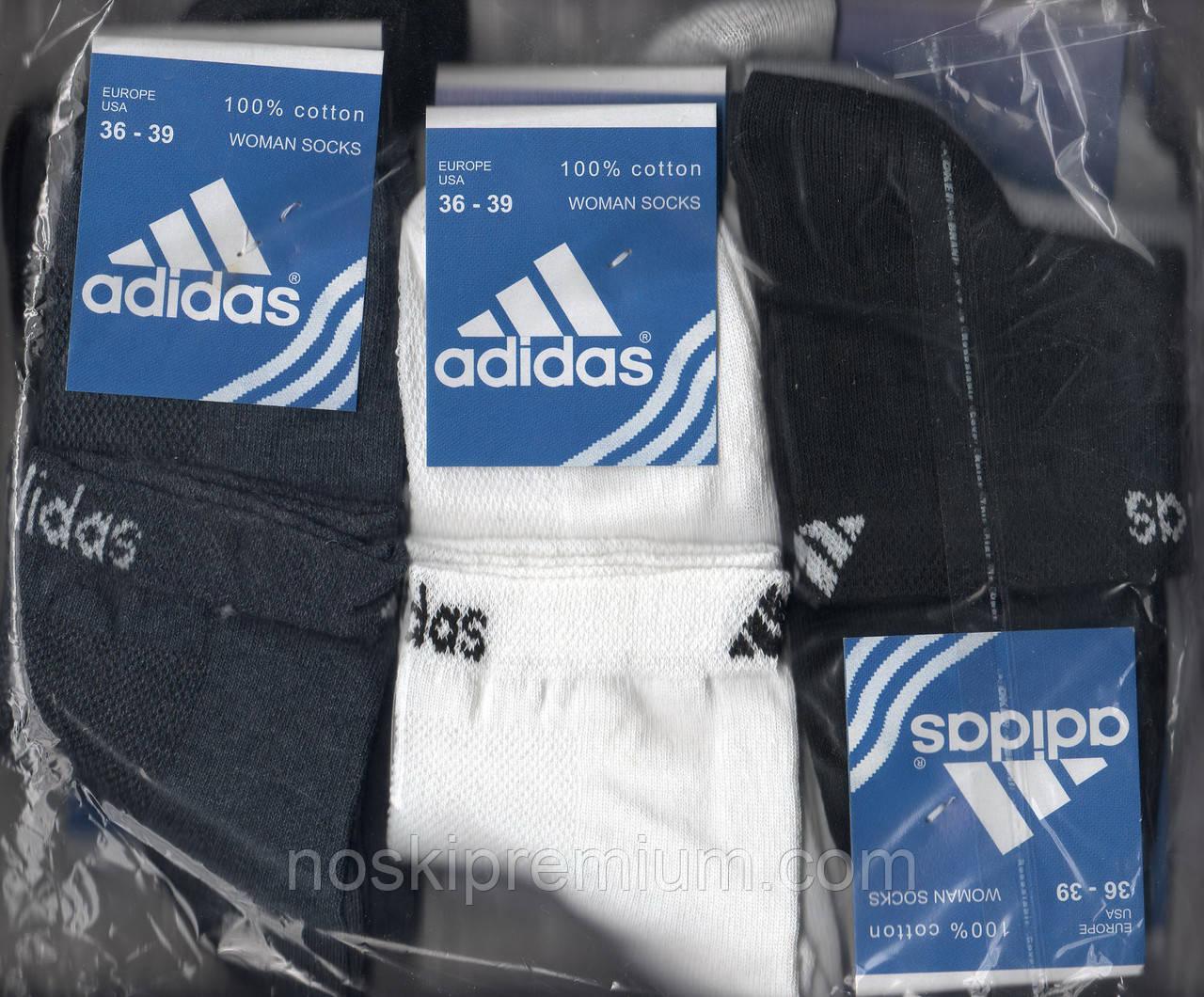 Носки женские х/б спортивные с сеткой Adidas, средние, ассорти