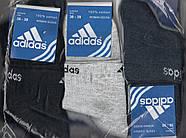 Носки женские х/б спортивные с сеткой Adidas, средние, ассорти                                      , фото 2