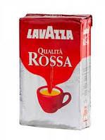 Lavazza Qualita Rossa 250г.