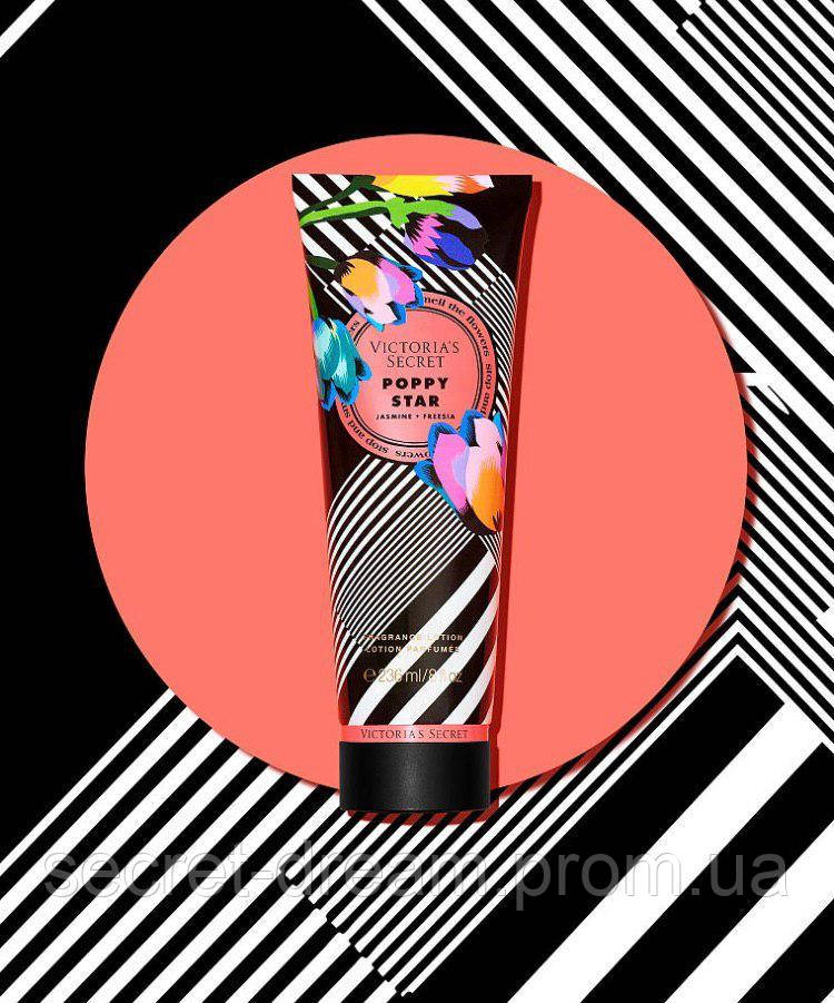 Лосьон для тела Victoria's Secret  Flower Shop Fragrance Lotion Poppy Star
