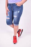 Шорты джинсовые женские стрейчевые X&D FASHION Размеры в наличии : 30,31,32,33,34,36 арт.MF-1978