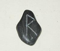 Райдо (Raido), руна амулет, камень – путешествие, движение, танец, ритм.