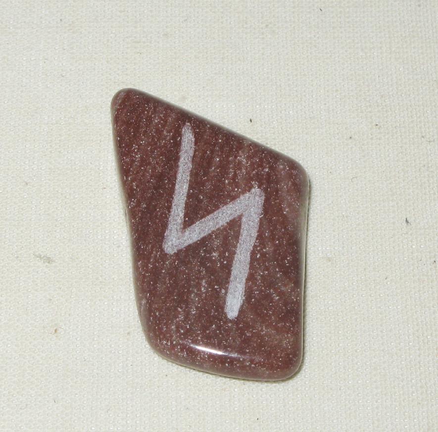 Соулу (Sowulo), руна амулет, камень – жизненная сила, связана с энергией, здоровьем, победой и успехами.