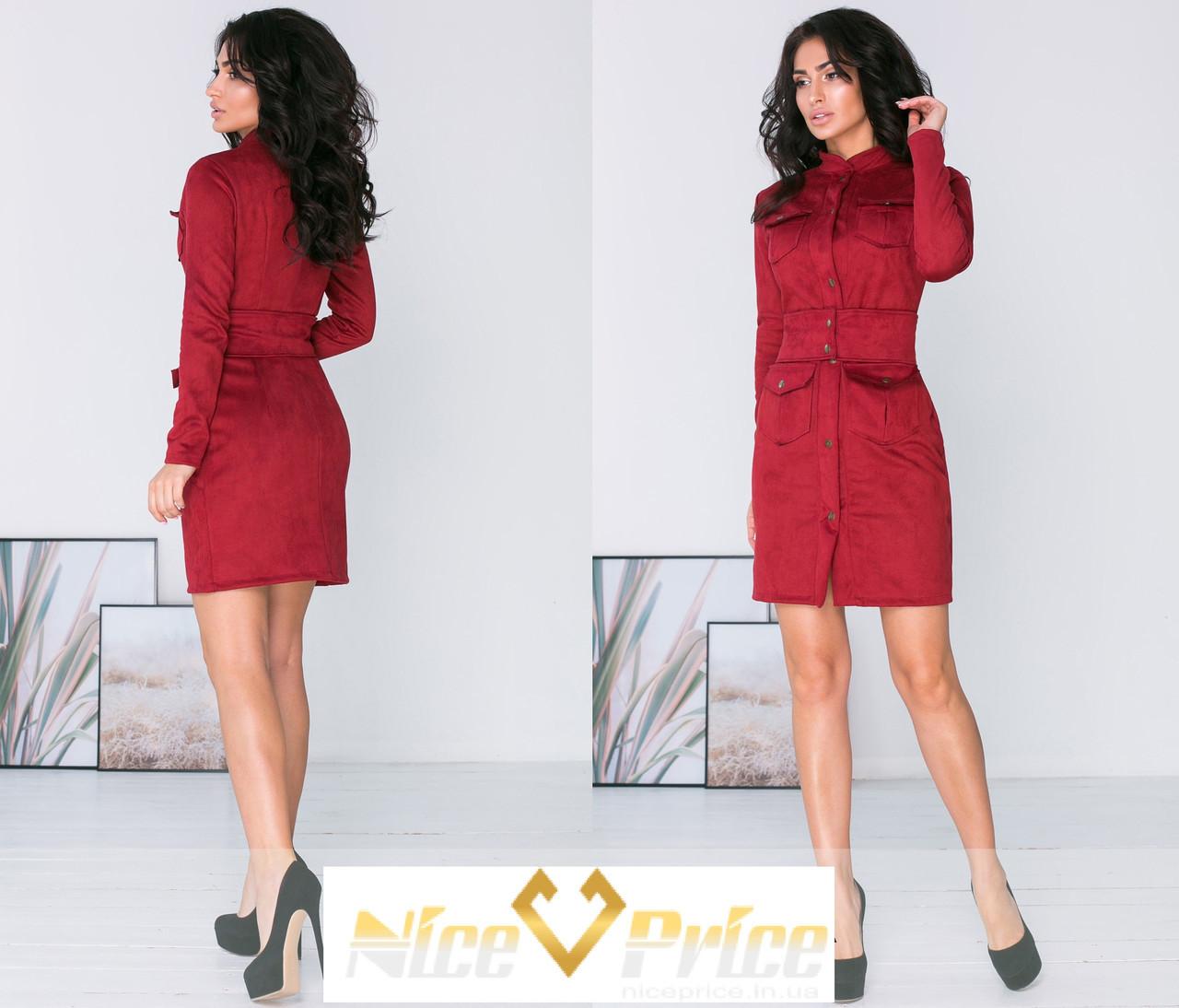 Замшевое платье на кнопках,красное 42,44,46