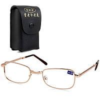 Очки для чтения,унисекс, золото,серебро металл,пластик с подсветкой,узкие в футляре-разные по цене.